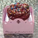 Cupcake Holder (PDF)